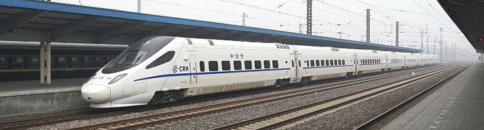 China Rail Passes