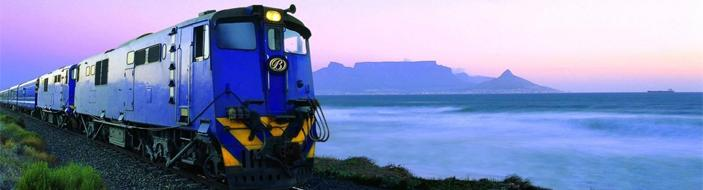 South Africa Rail Passes
