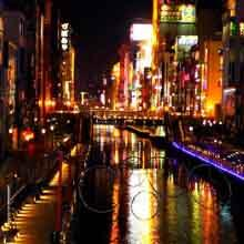 Japan Rail West - Kansai - Hiroshima Pass Start From £ 91