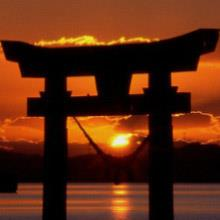 Japan Rail Pass Start From £ 197