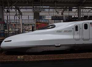 Japan Rail West - Kansai - Hiroshima Pass