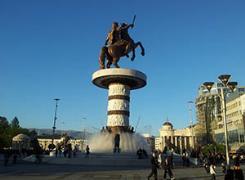 Interrail FYR Macedonia Pass