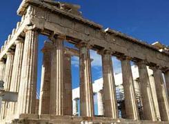 Interrail Greece Pass